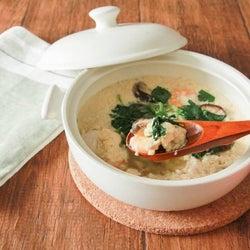 一人用サイズ土鍋が大活躍!「茶碗蒸し」や「焼きカレー」などたっぷり楽しむ簡単おかずレシピ3選