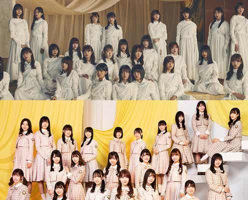 櫻坂46&日向坂46、合同ライブ開催を発表 「欅共和国」の聖地で3days<W-KEYAKI FES. 2021>