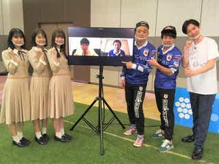 乃木坂46金川紗耶・清宮レイ・早川聖来、モルック選抜メンバーで腕前披露
