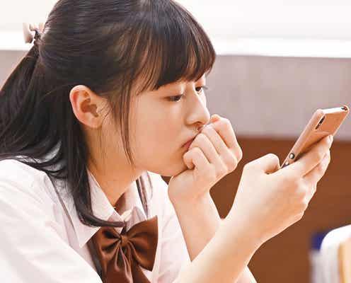 「3年A組」電脳部員・堀部瑠奈役で注目・森七菜ってどんな子?「かわいいし演技に引き込まれた」「ステキな女優さん」と反響