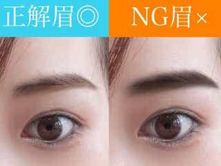 あなたの眉は大丈夫?プロが教える前髪アリさんのNG眉メイク3選