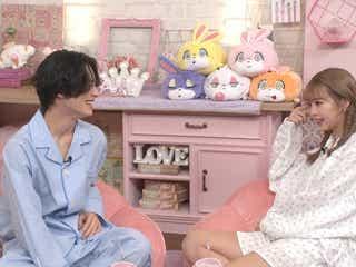 藤田ニコルに恋愛指南 塩野瑛久「若手俳優とかはやめた方がいい」