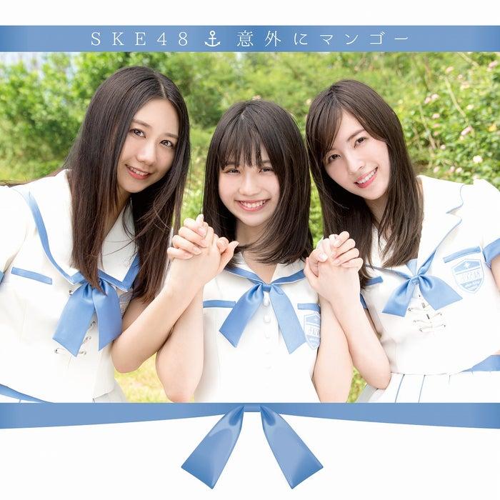 SKE48「意外にマンゴー」<Type A>【通常盤】(C)AKS