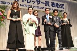 西内まりや、河北麻友子、広末涼子らが受賞 「第29回 日本メガネベストドレッサー賞」
