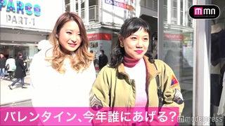 """インタビュアーも胸キュン!成功した""""本命チョコ""""の渡し方って?"""