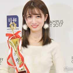 """モデルプレス - """"日本一かわいい新入生""""が決定 大脇有紗さんが2冠達成<FRESH CAMPUS CONTEST 2017>"""
