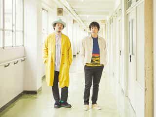 田中圭が駆けつける スキマスイッチ「Mステ」で「おっさんずラブ」主題歌披露