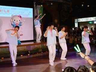 """""""スタダ系男子""""M!LK、キティちゃんの""""キレキレダンス""""に驚き キュートなコラボでファン熱狂"""