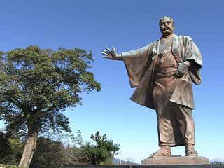 一代で巨大財閥の礎を築いた岩崎彌太郎、成功の極意は?