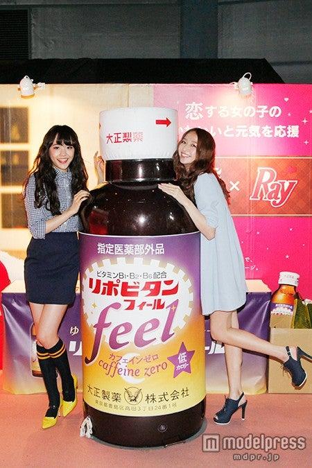左から「Ray」モデル松井愛莉、鹿沼憂妃