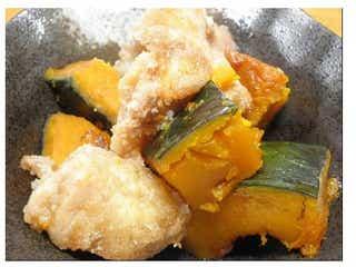 恋に効く、魔法のレシピ「竜田揚げとかぼちゃの甘煮和え」