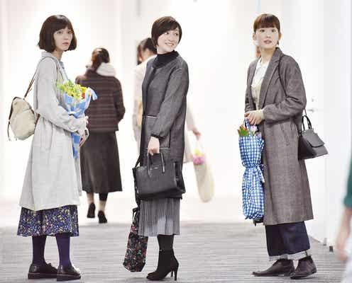 綾瀬はるか・広末涼子・本田翼「奥様は、取り扱い注意」ファッションを徹底解説 真似しやすいポイントは?<スタイリストインタビュー>