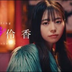 吉田伶香(C)AbemaTV, Inc.