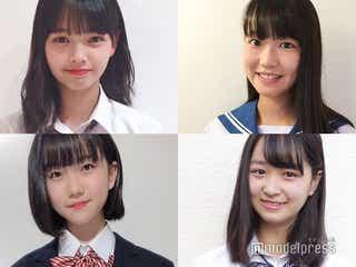 日本一かわいい女子中学生「JCミスコン2019」Bブロック候補者公開 投票スタート