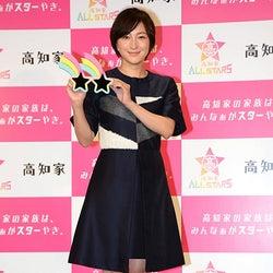 広末涼子、第3子出産後初の公の場 スレンダーボディで会場魅了
