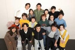 「めちゃイケ」放送終了を正式発表