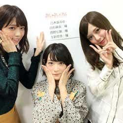 モデルプレス - 乃木坂46白石麻衣・西野七瀬の自宅紹介も 生駒里奈と3人で「おしゃれイズム」初出演