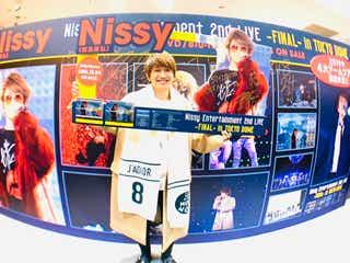 Nissy(西島隆弘)、クリスマスイブに総移動距離約2800kmの大型サプライズ