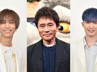SixTONESジェシー&田中樹「オオカミ少年」レギュラー出演決定