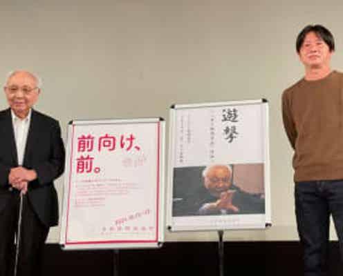 87歳の巨匠・中島貞夫監督「残り少ない人生でやれることは映画作りしかない」