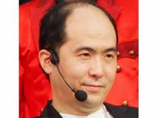 トレエン斎藤 『HUNTER×HUNTER』作者・冨樫義博氏を「ラーメン二郎の店主みたいな感じ」