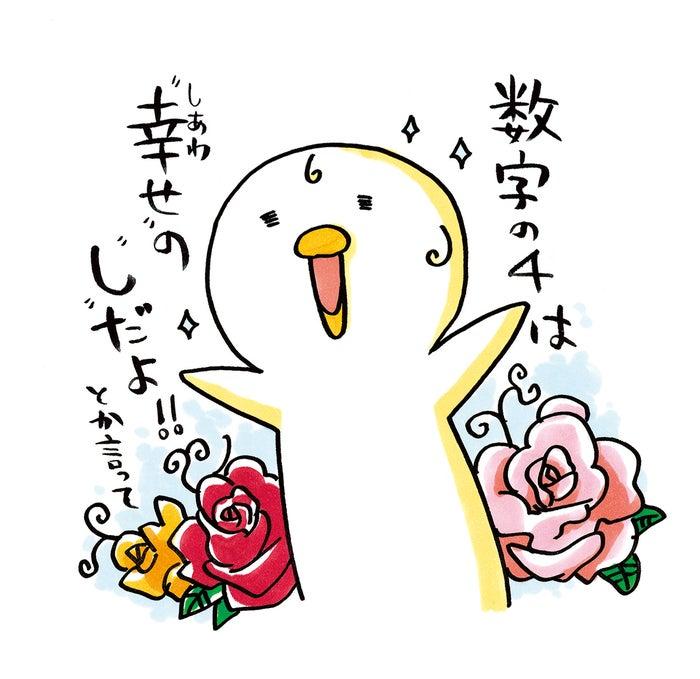 あずみきし氏自画像(C)あずみきし/新潮社