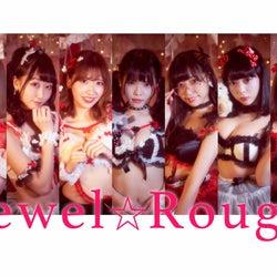 新体制初出演!Jewel☆Rouge、新曲2曲を披露に「曲によって表情がガラッと変わる私たちに注目して」【「IDOL CONTENT EXPO ~大無銭祭~」出演グループインタビュー】