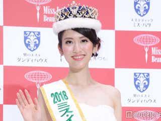 「2018ミス・インターナショナル日本代表」決定、現役東大生が2冠の快挙<杉本雛乃>