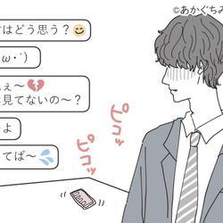 うざい line