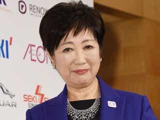 """小池百合子東京都知事、""""世界で最も影響力のある100人""""に選出 イヴァンカ・トランプ、エマ・ストーンらも"""