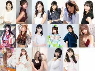 33人の美女が大バトル「週刊SPA!×LINE LIVE」コラボグラビアイベント開催!