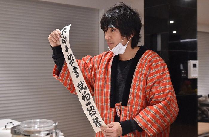 藤木直人「私 結婚できないんじゃなくて、しないんです」第8話・場面カット(C)TBS