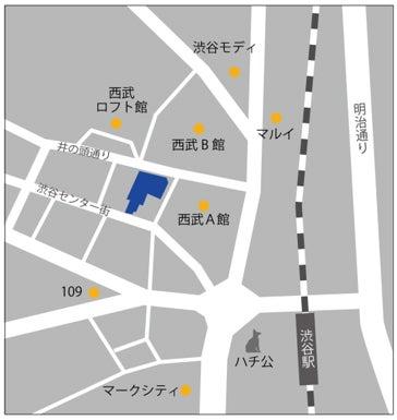 イケア渋谷/画像提供:イケア・ジャパン