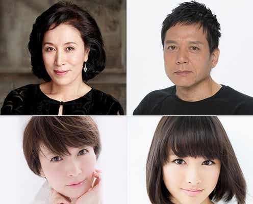 高畑淳子が息子溺愛の母演じる 石田ひかり&今井翼共演ドラマ、追加キャスト発表