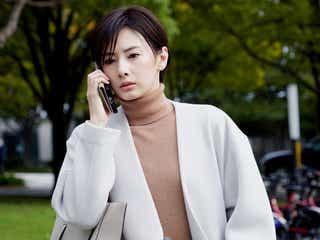 北川景子、MVに初出演 映画「ファーストラヴ」アザーストーリー描く