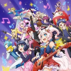 SHOW BY ROCK!!TVアニメ新シリーズ「SHOW BY ROCK!!STARS!!」の制作が決定!