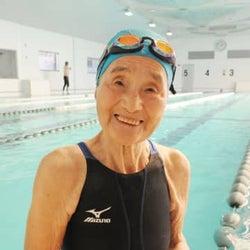 水泳の長岡三重子さんが死去 女性最高齢マスターズ記録保持者