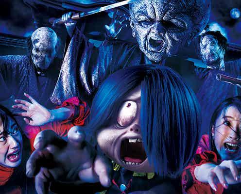 USJ「ゲゲゲの鬼太郎・ザ・リアル」妖怪たちが襲い掛かる戦慄の古民家ホラー・メイズ初登場