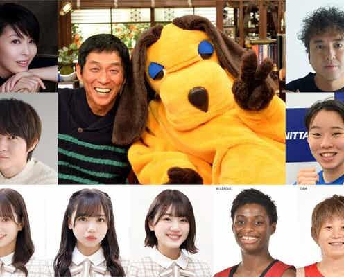 「さんまのまんま」にムロツヨシ、松たか子、神木隆之介、日向坂46・佐々木久美、齊藤京子ら登場