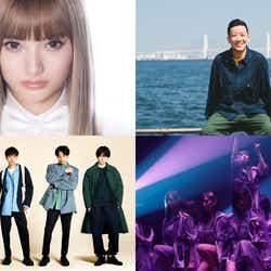 モデルプレス - 乃木坂46「CDTVライブ!ライブ!」で新曲「Route 246」生パフォーマンス