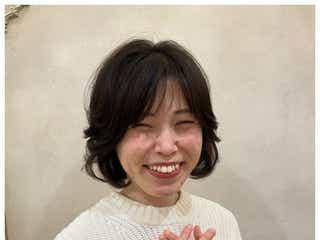 尼神インター誠子「聖子ちゃんカット」イメチェンに「レトロで可愛い」「似合ってる」と反響
