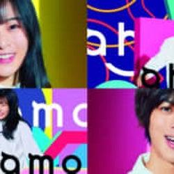 森七菜×神尾楓珠がCM共演 YOASOBIが新曲書き下ろし