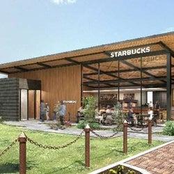 スタバ、大分初の公園店舗「スターバックス コーヒー 別府公園店」が誕生