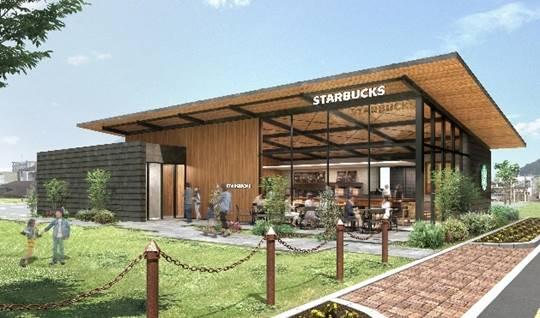 スターバックス コーヒー 別府公園店/画像提供:スターバックス コーヒー ジャパン