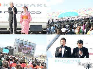 """沖縄国際映画祭、総勢40万人の盛況で""""島が一つ""""に"""
