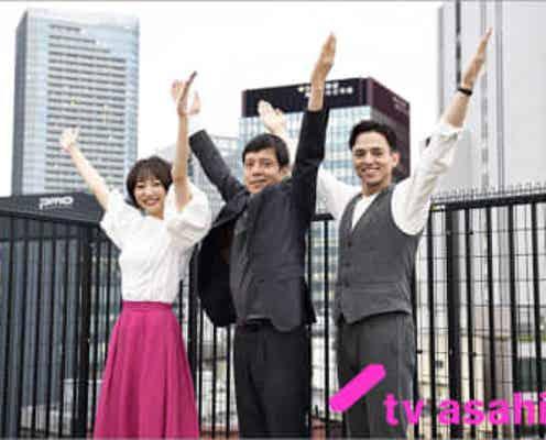 満島真之介、武田玲奈、風吹ジュンが勝村政信主演「ドクターY」に初参戦!