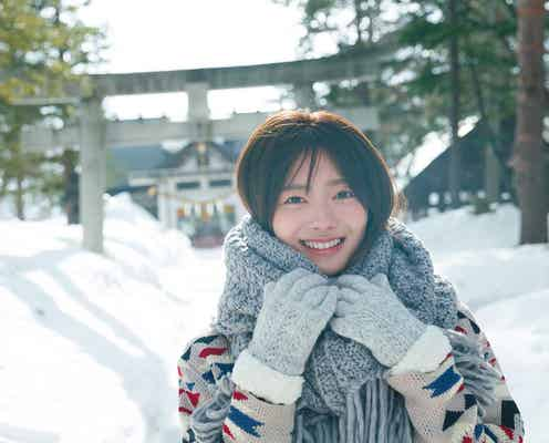 櫻坂46田村保乃、雪景で晴れやかな笑顔「祈願してきました」カット解禁<一歩目>