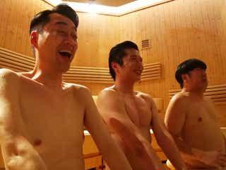 田中圭、バナナマンと裸の付き合い 歌声も披露