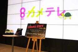 """KAT-TUN亀梨和也、ジャニーズ入所20年で「今日が1番恥ずかしい」まさかの""""生チュー""""披露"""