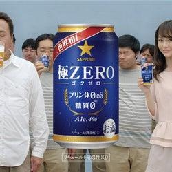 桐谷美玲、「世界初」のニュースを発表